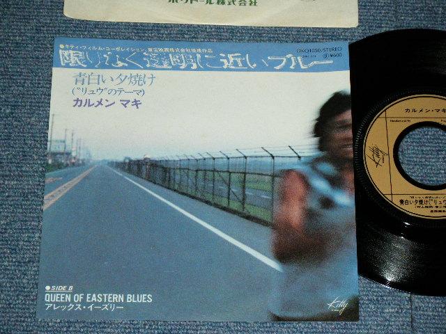 Carmen Maki & Blues Creation - Carmen Maki Blues Creation