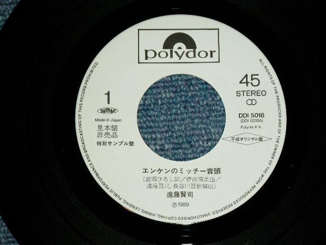Michi Aoyama 青山ミチ ミッチー音頭