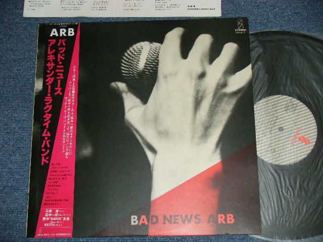 ARB (バンド)の画像 p1_29