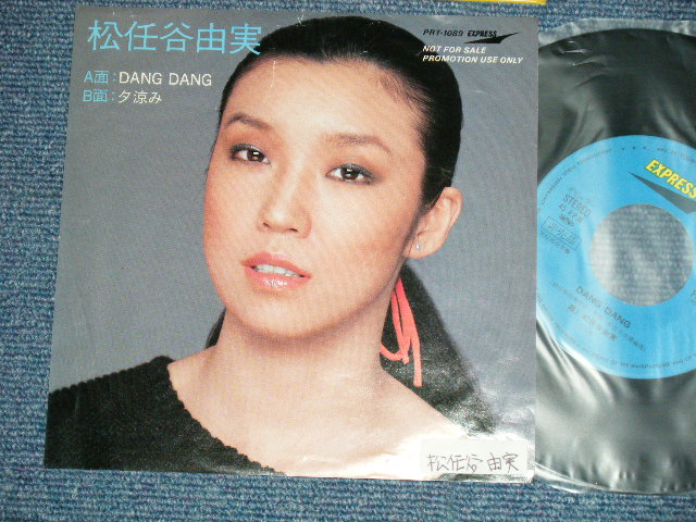 "松任谷由実 YUMI MATSUTOUYA  YUMING - DANG DANG ( PROMO ONLY ( Ex+/Ex+++ )/ 1982 JAPAN ORIGINAL ""PROMO ONLY"" Used  7"" シングル"