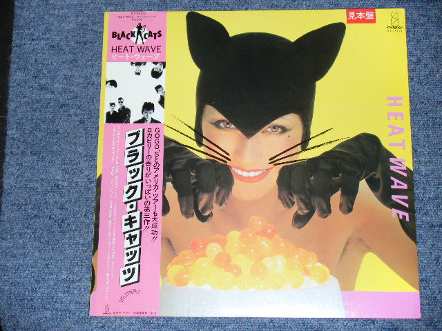 ブラック・キャッツ BLACK CATS - ヒート・ウエーブ HEAT WAVE  / 1982 JAPAN ORIGINAL Promo LP With OBI