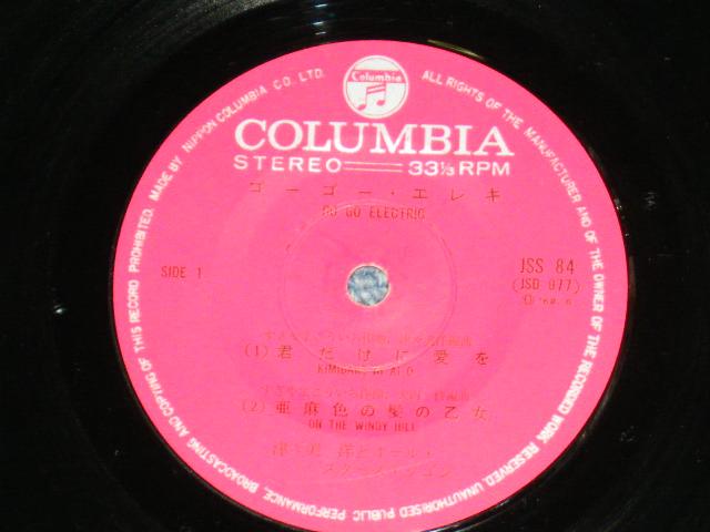 """津々美 洋とオール・スターズ・ワゴン TSUTSUMI HIROSHI & HIS ALL STARS WAGON - ゴーゴー・エレキ GO GO ELECTRIC  / 1968  JAPAN ORIGINAL 7""""EP"""