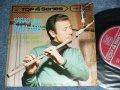 """渡辺貞夫 SADAO WATANABE - サダオ・プレイズ・バラーズ SADAO PLAYS BALLADS /  1960's  JAPAN ORIGINAL Used 7""""EP"""