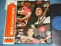加山雄三  YUZO KAYAMA - 加山 雄三 のすべて(第三集) ALL ABOUT YUZO KAYAMA VOL.3 / 1960's JAPAN ORIGINAL RED Wax Vinyl Used LP+Obi With Back Order Sheet