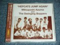 吾妻光良 & The Swinging Boppers Mitsuyoshi Azuma &The Swinging Boppers  -  ヘップ・キャッツ・ジャンプ・アゲイン HEPCATS JUMP AGAIN / 2004 JAPAN ORIGINAL  Brand New SEALED CD
