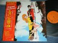 アニメ 大野 雄二   YUJI OHNO  -  ルパン三世・3 LUPIN THE 3RD  3 / 1979 JAPAN ORIGINAL Used LP With OBI