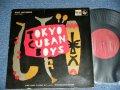 """東京キューバン・ボーイズ TOKYO CUBAN BOYS - トーキョウ キューバン ボーイズ  TOKYO CUBAN BOYS / 1957 JAPAN ORIGINAL Used 10""""LP"""
