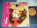 トッポジージョ(山崎 唯 YUI YAMAZAKI )TOPO GIGIO - トッポジージョのメリー・クリスマス TOPO GIGOIO NO MERRY CHRISTMAS ( 服部克久 編曲 KATSUHISA HATTORI Arrange )  / 1976 JAPAN ORIGINAL Used LP