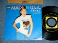 """トランザムTRANZAM - MADE IN U.S.A. / 1970's JAPAN ORIGINAL Used 7"""" Single"""