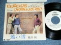 "スリー・ファンキーズ THREE FUNKIES - スターズ・オン・スリー・ファンキーズ STARS ON THREE FUNKIES / 1981 JAPAN ORIGINAL White Label PROMO  7"" Single"