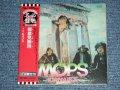 モップス MOPS - 御意見無用(いいじゃないか) IIJANAIKA /  2003 JAPAN  'Mini-LP PAPER SLEEVE/紙ジャケ' Brand New SEALED CD
