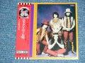 モップス MOPS - ロックン・ロール'70 ROCK 'N' ROLL '70 /  2004 JAPAN  'Mini-LP PAPER SLEEVE/紙ジャケ' Brand New SEALED CD