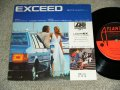 "ペドロ&カプリシャス PEDRO & CPRISIOUS 高橋真梨子MARIKO TAKAHASHI  - EXCEED  / 1970's  JAPAN Promo Only Used 7"" EP"