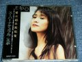 エポ EPO - SUPER NATURAL  / 1989 JAPAN ORIGINAL Used CD With OBI