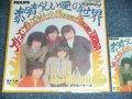 """デ・スーナーズ D'SWOONER'S - 素晴らしい愛の世界 WONDERFUL WORLD OF LOVE  / 1998? JAPAN REISSUE BRAND NEW 7"""" シングル"""