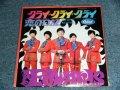 """ジ・エドワーズ THE EDWARDS - クライ・クライ・クライ CRY CRY CRY / 1998? JAPAN REISSUE BRAND NEW 7"""" シングル"""