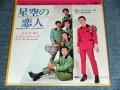 """ザ・レインジャーズ THE RANGERS -  星空の恋人 HOSHIZORA NO  / 1998? JAPAN REISSUE BRAND NEW 7"""" シングル"""