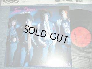 画像1: TEAR DROPS ( 山口フジオ FUJIO YAMAGI\UCHI ) - TEAR DROPS / 1990's  JAPAN ORIGINAL Used  LP