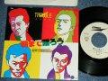 """トラブル TROUBLE - 朝まで踊ろう DANCE ALL NIGHT (たちひろし 作詞 HIROSHI TACHI )  / 1982 JAPAN ORIGINAL White Label PROMO Used  7""""Single"""