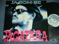 じゃがたら JAGATARA - JA・BOM・BE (Ex+++/MINT-) / 1988 JAPAN ORIGINAL Used 12""