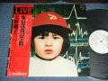 矢野顕子 AKIKO YANO -東京は夜の7時 TOKYO WA YORU NO 7 JI  / 1979 JAPAN White Label PROMO  LP With OBI