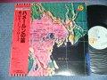東京キッド・ブラザーズ TOKYO KID BROTHERS - ハメルーンの笛 HAMEROON NO FUE( Ex+/Ex+++,MINT- )  / 1970's JAPAN ORIGINAL Used  LP With OBI