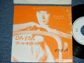 "平山三紀 MIKI HIRAYAMA -  ひろ子さん JIROKO SAN (近田春夫 HARUO CHIKADA Works ) / 1982  JAPAN ORIGINAL PROMO ONLY Used 7"" Single シングル"