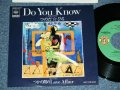 "つのだひろ HIRO TSUNODA  - Do You Know  / 1987 JAPAN ORIGINAL PROMO ONLY Used 7"" SINGLE"