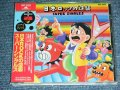 V.A. OMNIBUS -日本ロックの逆襲 SUPER SINGLES  REVENGE OF NIPPON ROCK SUPER SINGLES  / 1989 JAPAN ORIGINAL PROMO Used CD with OBI