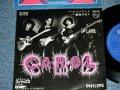"""キャロル CAROL - ルイジアンナ LUISIANNA  / 1972 JAPAN ORIGINAL Used 7"""" Single"""