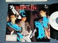 """ザ・スターリン The STALIN - 勉強ができない ( Ex++/MINT- )  / 1989 JAPAN ORIGINAL PROMO Only Used 7""""45 rpm Single"""