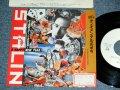 """ザ・スターリン The STALIN - 90's センチメンタルおせち ( Ex+++/MINT- )  / 1989 JAPAN ORIGINAL PROMO Only Used 7""""45 rpm Single"""
