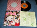 "KAZZ (梅津かずお UMEZU KAZUO )With フィーリングフリー(コーラス) - グワシ!!まことちゃん /  1979 JAPAN ORIGINAL PROMO used  7""Single"