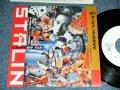 """ザ・スターリン The STALIN - 90's センチメンタルおせち ( Ex+++/Ex+++ )  / 1989 JAPAN ORIGINAL PROMO Only Used 7""""45 rpm Single"""