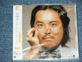 岩淵まこと MAKOTO IWABUCHI - スーパー・ムーン SUPER MOON (Original Album + Bonus : 鈴木慶一、鈴木茂+) / 2008 JAPAN ORIGINAL Brand New SEALED CD