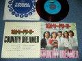"""ブラウン・ライス(高橋真梨子+惣領智子+惣領泰則) BROWN RICE - カントリー・ドリーマー ( 阿久 悠+ポール・マッカートニー+惣領泰則) COUNTRY DREAMER   / 1972  JAPAN ORIGINAL  RED WAX Vinyl  Used 7""""45 rpm Single"""