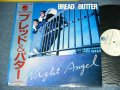 ブレッド&バター BREAD & BUTTER - NIGHT ANGEL ( MINT-/MINT)  / 1982 JAPAN ORIGINAL Used LP with OBI
