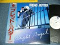"ブレッド&バター BREAD & BUTTER - NIGHT ANGEL ( MINT-/MINT)  / 1982 JAPAN ORIGINAL ""WHITE LABEL PROMO""  Used LP with OBI"