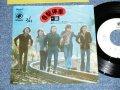 "猫 NEKO - 各駅停車 KAKUEKI TEISHA (Ex++/MINT-)   / 1972? JAPAN ORIGINAL ""WHITE LABEL PROMO""  Used  7"" Single"