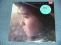 "浅野 愛子 AIKO ASANO - 銀の妖精/ 1987 JAPAN ORIGINAL  ""PROMO"" "" Brand New Sealed""  45rpm 12"""