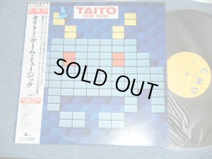 "画像1:  TAITO GAME MUSIC ( Ex+++/MINT-) /  1987 JAPAN ORIGINAL ""Promo"" Used LP With OBI"