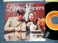 """A) メロディー・スー:Lipton Lovers / B)はしだのりひことシューベルト NORIHIKO HASHIDA : 風( リプトン懸賞 : Ex+++/Ex+++)  / 1972 JAPAN ORIGINAL """"PROMO ONLY"""" Used  7"""" SINGLE"""