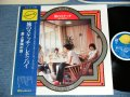 レモンパイ LEMON PIE - 旅のスケッチ(Ex+++//MINT-) /  1975 JAPAN ORIGINAL Used LP with OBI