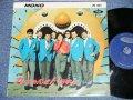 """坂本 九+ダニー飯田とパラダイス・キング SAKAMOTO KYU + DANNY IIDA & The PARADISE KING  -  九ちゃんとパラキン (Ex/G)  / 1960's JAPAN ORIGINAL Used 10"""" LP"""