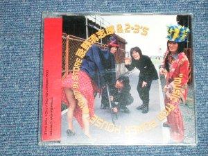 """画像1: 忌野清志郎&2・3's KIYOSHIRO IMAWANO of  RCサクセション THE RC SUCCESSION -  music from """"POWER HOUSE"""" 10-27   / 1993 JAPAN ORIGINAL """"PROMO ONLY""""  Used CD"""