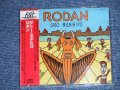 サトー・ミチヒロ SATO MICHIHIRO 佐藤道弘 - ロダン RODAN  (MINT-/MINT) / 1990 JAPAN ORIGINAL Used CD with OBI