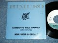 "氷室京介 KYOSUKE HIMURO of BOOWY  ボウイ - ACCIDENTS WILL HAPPEN  : words & music by  ELVIS COSTELLO エルヴィス・コステロ ( Ex+++/Ex+++) / 1989 JAPAN ORIGINAL ""PROMO ONLY""  ""ONE SIDED"" Used 7"" 45 Single"