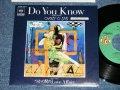 """つのだひろ HIRO TSUNODA  - Do You Know  ( Ex+++/MINT-) / 1987 JAPAN ORIGINAL PROMO ONLY Used 7"""" SINGLE"""