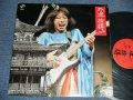 外道 GEDO - 捨得 LIVE  JUTOKU LIVE (Ex+++/MINT-)  / 1970's JAPAN ORIGINAL Used LP