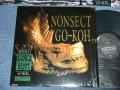 NONSECT ノンセクト - GO-KOH  ( Ex+++/MINT-)   / 1988 JAPAN ORIGINAL Used LP